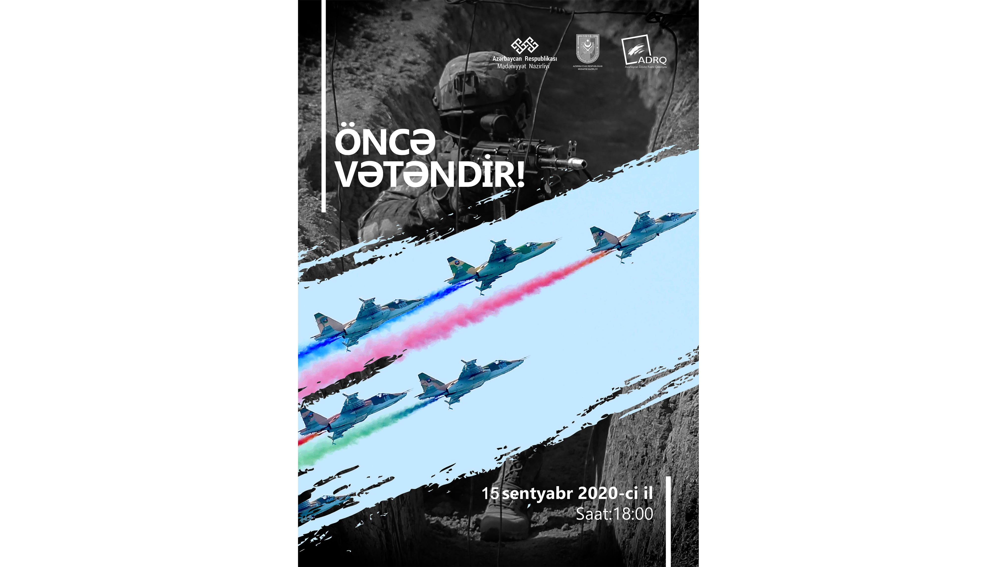 """""""Öncə Vətəndir"""" adlı onlayn foto-plakat sərgisi keçiriləcək"""